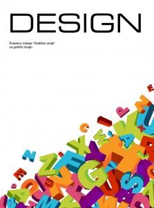Design_velika